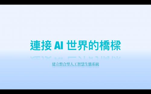 demo_video